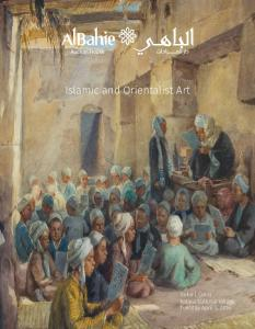 Islamic and Orientalist Art - Albahie Auction House