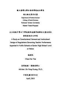 Page 1 ! ! Department of Political Science College of Social Sciences ...
